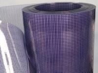 Szövetbetétes PVC tábla