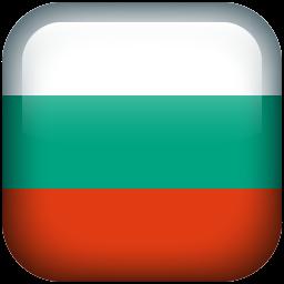 bolgár kapcsolat