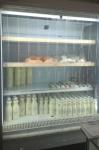 Tejes hűtő függöny