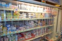 tejhűtő termó függöny