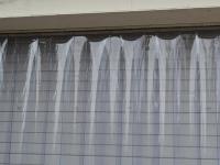 Kapu hővédő függöny