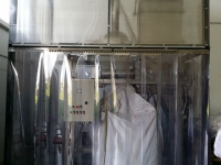 Szalag függöny gép védelem