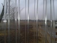 Lovardai PVC függöny